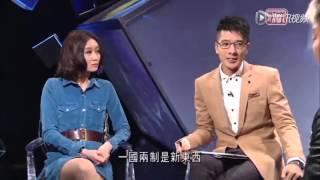 陈百祥怒斥香港废青:香港人就系中国人,就该中国管!【Natalis Chan(陈百祥) : Hongkong should be governed by China.】