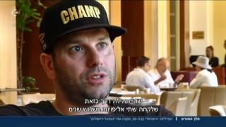 מלך המגרש: המיליונר הירושלמי שמשנה את פני הכדורסל הישראלי