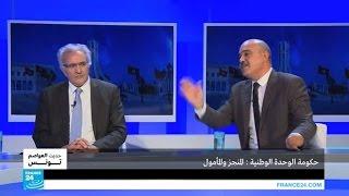 تونس: حكومة الوحدة الوطنية.. المنجز والمأمول ج2