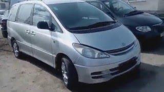 покупка авто из Литвы,  обзор Toyota Previa  avtoprigon
