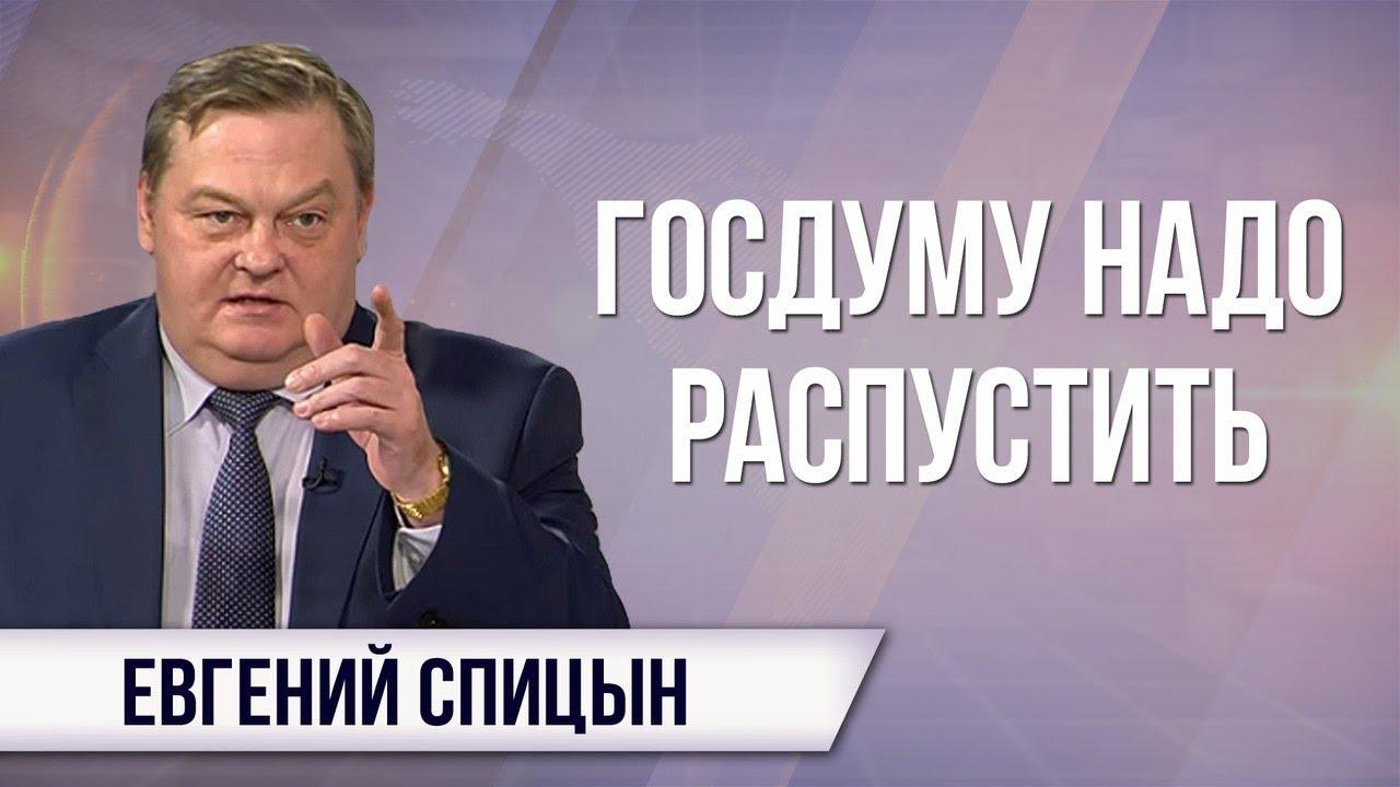 Картинки по запросу Евгений Спицын. Авгиевы конюшни российского образования