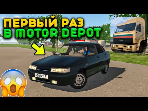 Motor Depot - How To Change Language To English?? | Frequently Asked Question