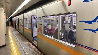 京成3050型 日本橋発車