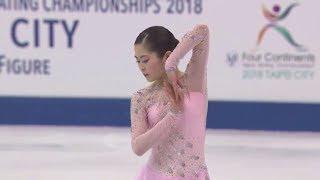 22 JPN Satoko MIYAHARA - 2018 Four Continents - Ladies SP
