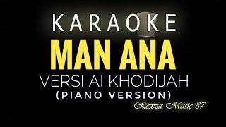 Download Mp3 Man Ana Karaoke Piano