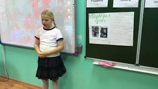 Защита проектов в начальной школе