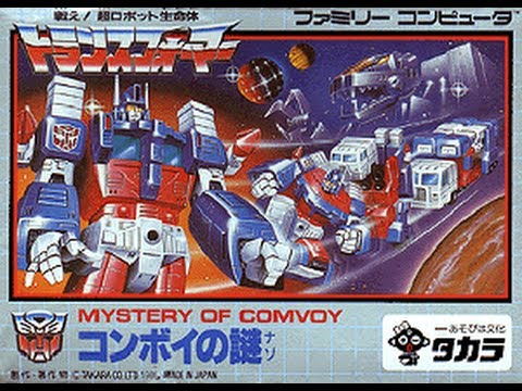Al and Brantley Play Fight! Super Robot Life Form - Transformers: Mystery of Convoy
