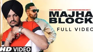 Majha Block Prem Dhillon ft. Sidhu Moose Wala | Official Video | Latest New Punjabi Song 2020