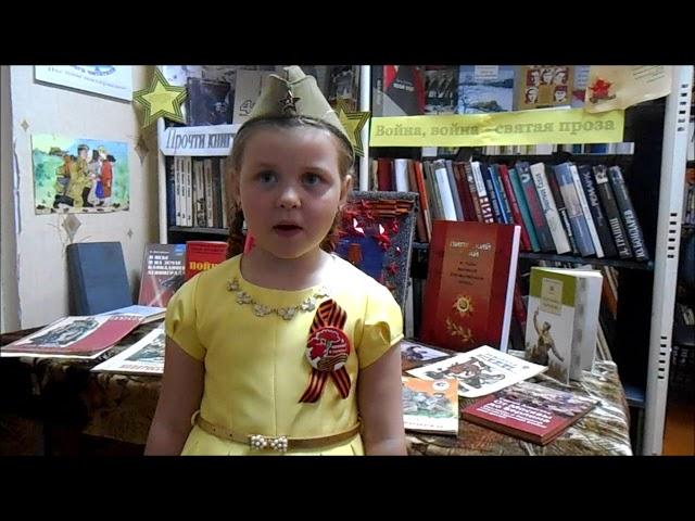 Изображение предпросмотра прочтения – КаринаЧибизенко читает произведение «Медали деда» О.В.Фокиной