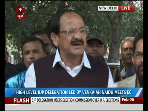 High level BJP delegation led by Venkaiah Naidu meets EC