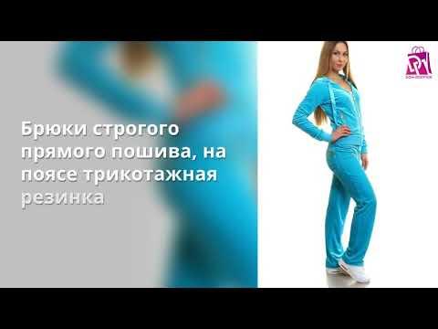 Спортивный стиль 2018 Женский велюровый костюм Roberto Cavalli