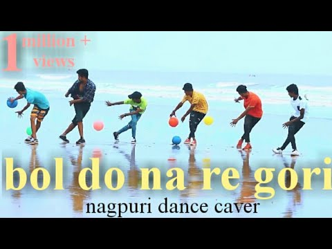 Uranium Crew : Bol Do Na Re Gori | New Nagpuri Dance Video 2