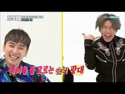 [WEEKLY IDOL] Bigbang Dancing to Girl Groups