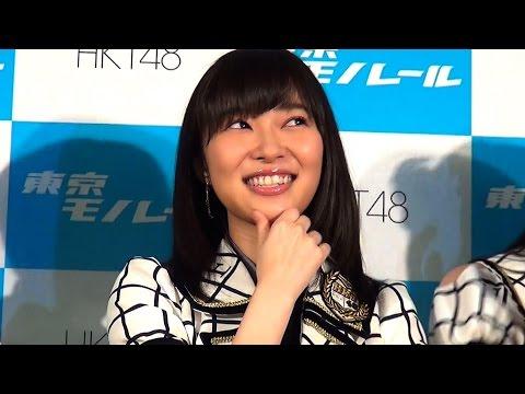 2015年6月29日 東京・恵比寿 福岡市を拠点に活動するアイドルグループHKT48の指原莉乃さんらメンバー6人が、東京モノレールの「やるじゃん!モノ...