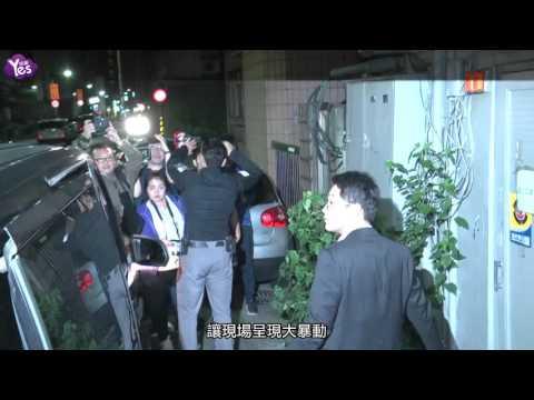 孔刘欧巴狂嗨4小时 脸红微醺被架离现场