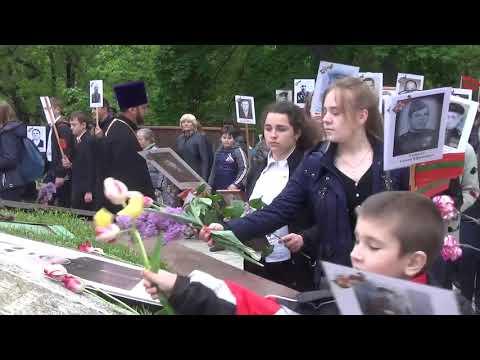 9 мая в Приднестровье. Каменка