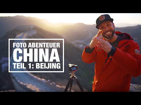 Foto Abenteuer in China 📷 Beijing/Peking | Jaworskyj