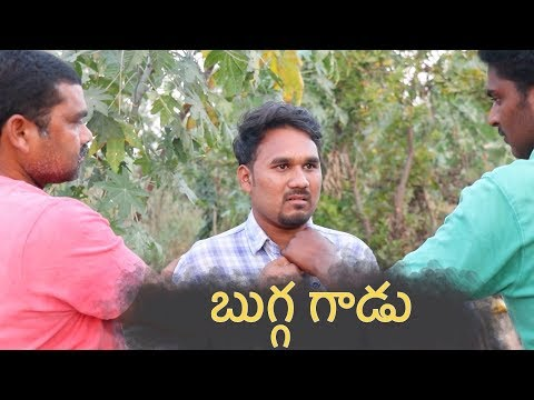 BUGGA GADU | 31 party | my village show comedy
