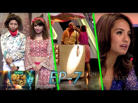 Boogie Woogie, Full Episode 07 | Official Video | AP1 HD Television