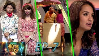 Boogie Woogie Full Episode 07 Official Video AP1 HD Television