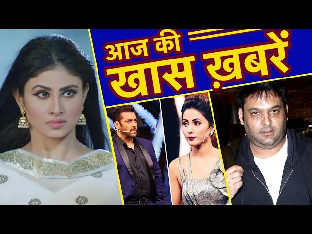 Hina Khan & Salman Khan का पंगा, Kapil Sharma, Kasauti Zindagi Kay 2, Mouni Roy, Divyanka Triptahi