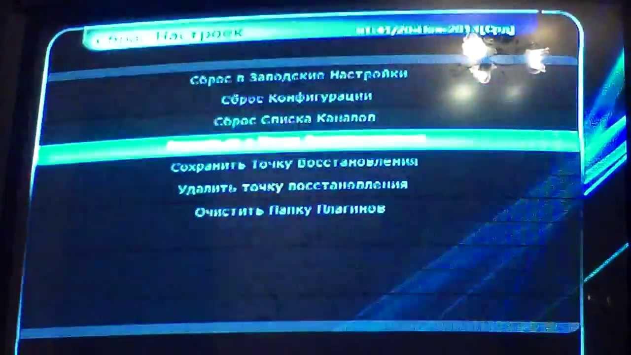 Пульт для openbox – купить пульт дистанционного управления в украине. Пульт для openbox t2-02 hd. (0). 70. 00грн. Код 3679. В наличии. Специальный раздел «пульты openbox» позволит недорого купить пульт отличного качества для управления аппаратурой одноименного производителя.