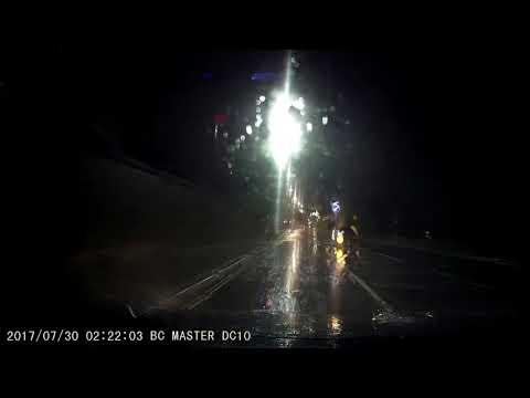 Night Footage Of A BC Master 1080P 170° Dash Cam Heavy Flooding Surrey 2017/07/30 2 Of 2