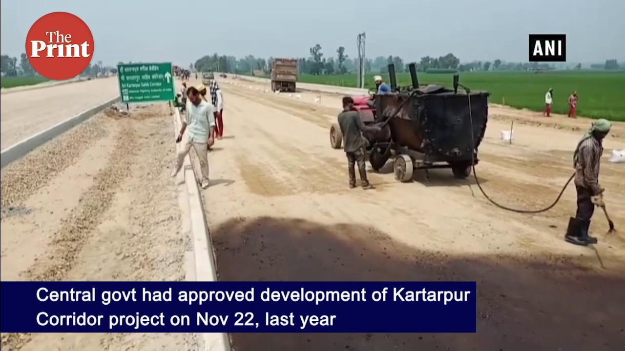 Kartarpur Corridor's road construction continues smoothly in Gurdaspur,  Punjab