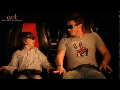7D кинотеатр «Аватар Квест»