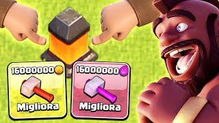 WOW! SPENDO 32.000.000 di RISORSE! Clash of Clans *costoso*