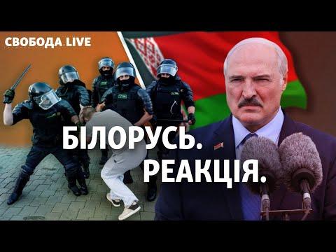 Білорусь: протести, дії