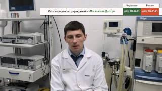 Красная щетка  Киста яичника(Наша клиника – это огромный медицинский центр, оборудованный по последнему слову техники. Важное преимуще..., 2015-04-13T16:35:43.000Z)