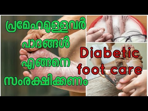 diabetic-foot-care-/-jtk-malayalam