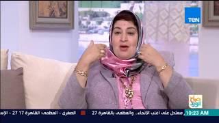 صباح الورد - لقاء خاص مع النائبة شادية ثابت عضو لجنة الصحة في مجلس النوب