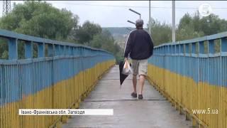 Вибухівка під мостом у Франківську
