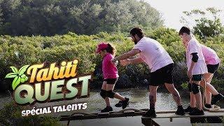 TAHITI QUEST Spécial Talents | L'épreuve la PLUS DURE de Tahiti Quest ? Emission 2 bonus #11