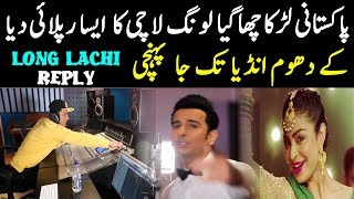 brilliant Reply To Laung Laachi Song from pakistani boy Tariq Khan amazing voice local talent