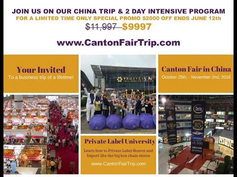 Webinar - Canton Fair Trip - 2016 Prices subject to change