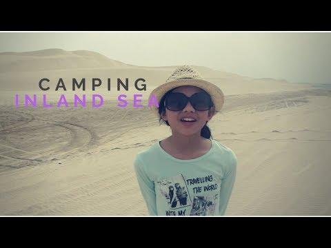 Camping in Inland sea, Qatar