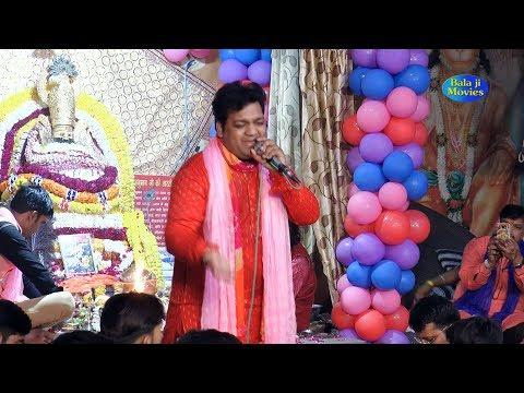 मेरा श्याम आ जाता मेरे सामने | Mayank Aggarwal | खाटू श्याम से डी-लाइव | 2018 Shyam Bhajan