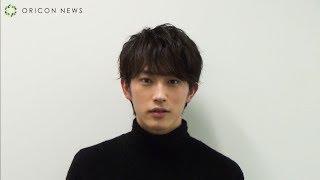 チャンネル登録:https://goo.gl/U4Waal 俳優でモデルの杉野遥亮(すぎ...