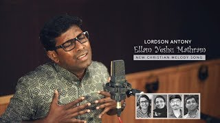 Ellam Yeshu Mathram | New Christian Song | Lordson Antony | Jency Blesson | Jeany  Benjamin ©