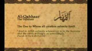 Names of Allah - Al Qahhaar