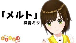 まっりまりにしてやんよ〜╰(*´︶`*)╯♡ バレンタインだね!チョコレート...