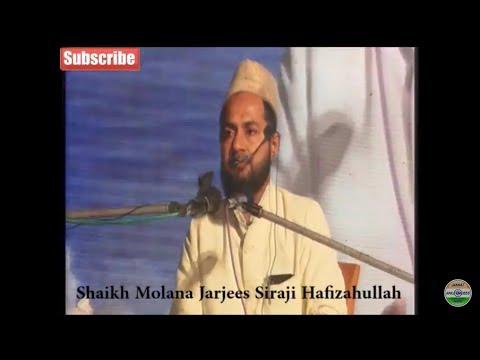 Shk Jarjees Hfz | Islah E Ummat Conference ( Cheeta Camp 2017 & 2018 ) Stream Live