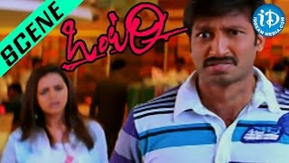 Ontari Movie - Gopichand & Bhavana Funny Scene at Shopping Mall | Mani Sharma