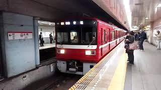 着発:A大門 京急1500形8両