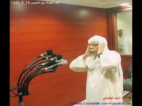 Download Most Beautiful Azan Ever You Heard Cryfull Azan MP3, MKV