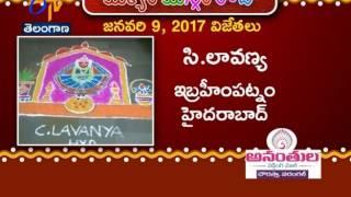 Mutyala Muggula Poti | Winners List 9th January | ETV Telangana