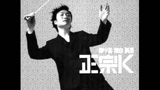 鄭中基 / Ronald Cheng / 歷年組曲